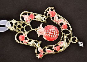 Enameled Jeweled Wall Hanging Hamsa Star of David Pomegranate Pink and Red | eBay