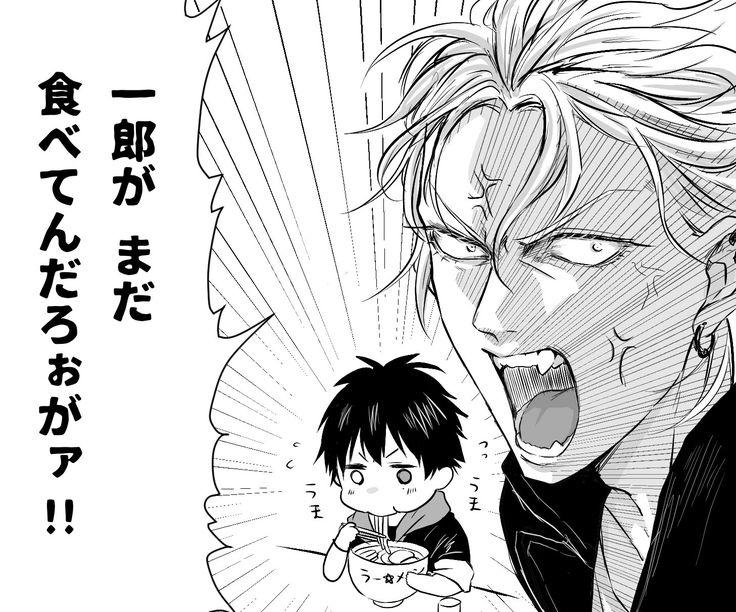 ゲイ 漫画 スキニー