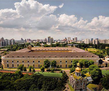 Coolest New Tourist Attractions: Mystetskyi Arsenal, Kiev, Ukraine