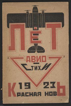 Flyer Goodness: Russian Constructivism by Alexander Rodchenko