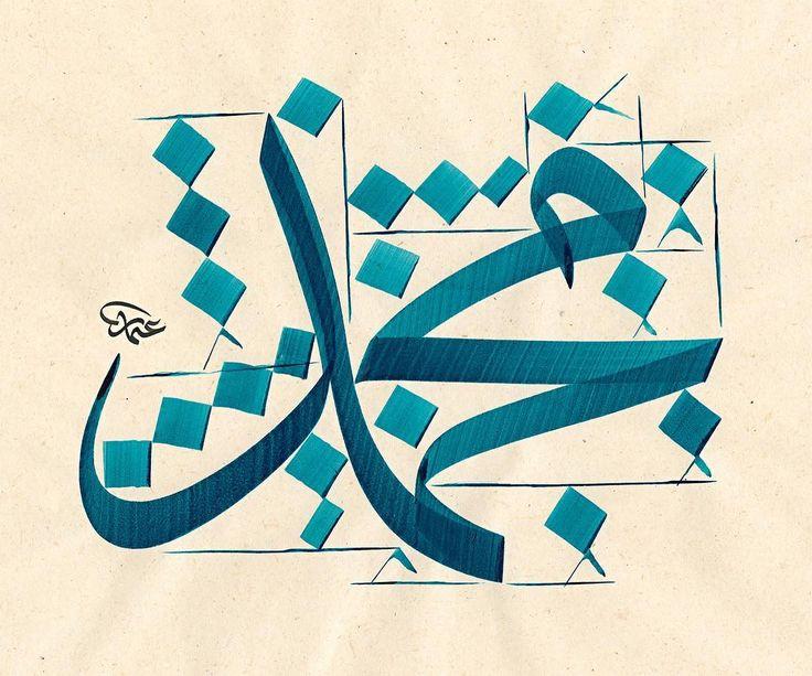"2,051 Beğenme, 22 Yorum - Instagram'da Osman Özçay عثمان أوزجاي (@osmanozcay): ""İsm-i Nebî ( Muhammed ) #hat #hattat #hatsanatı #calligraphy #calligrapher #islamic #islamicart…"""