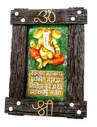 Image result for bell  indian murals