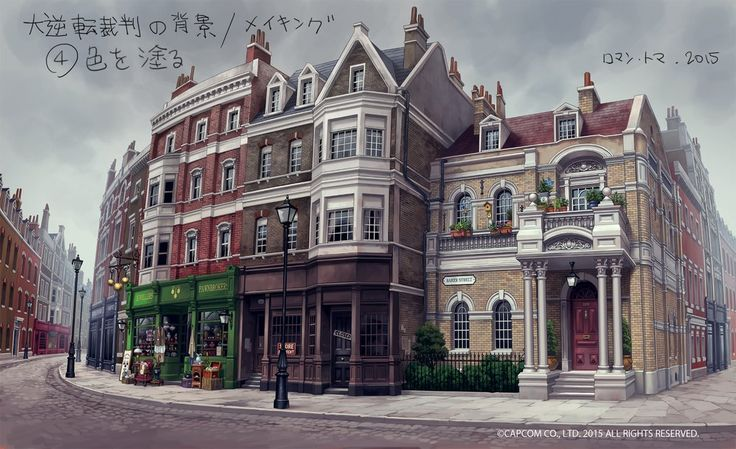 "ThomasRomain  ロマン・トマ on Twitter: ""大逆転裁判の背景作り。 How I created the backgrounds for the latest Ace attorney game. #artwork https://t.co/ZhVk8IUa4t"""