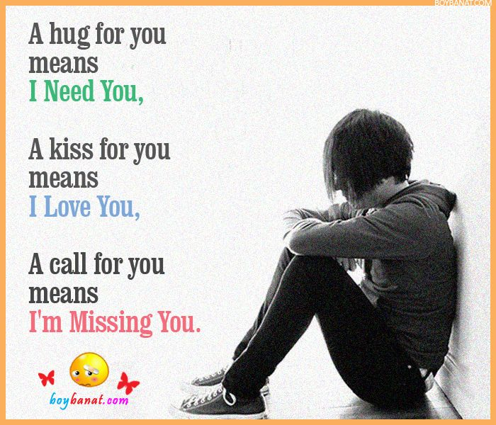 Missing You Quotes And Sayings And I