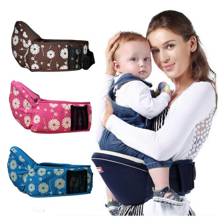 2017 New ergonomic hipseat Waist Stool Walkers Baby carrier Sling Hold Waist Belt Backpack Hipseat Belt Kids Infant Hip Seat