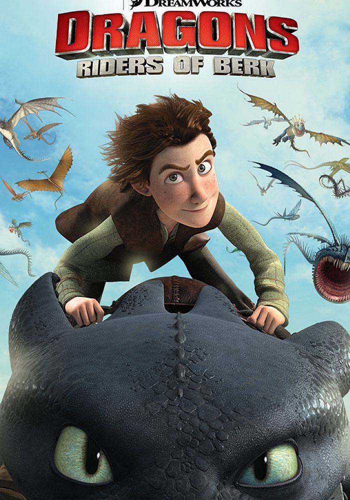 how to train your dragon animated series