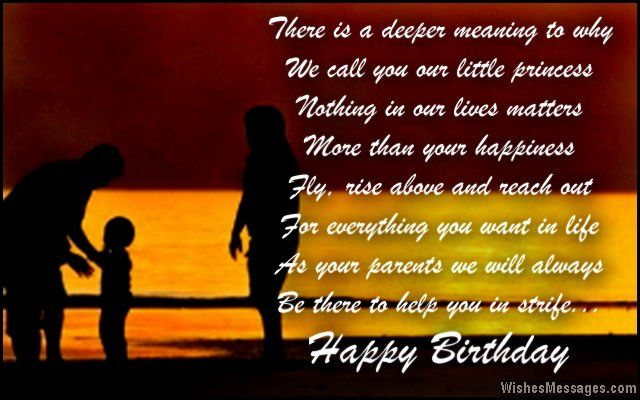 Daughter Quote Inspirational Gift For Daughter Birthday: Birthday Wishes For Daughter: Quotes And Messages