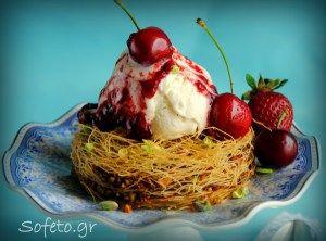 Φωλιές από κανταΐφι με παγωτό καϊμάκι και κόκκινα φρούτα! Χωρίς ζάχαρη!!!