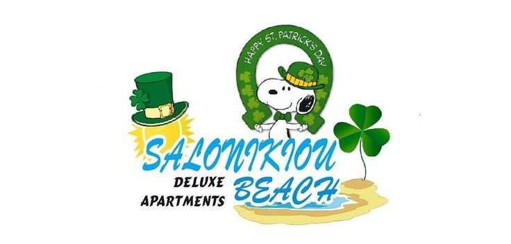 Happy ‪#‎StPatricksDay‬ to all our ‪#‎Irish‬ friends! Our ‪#‎logo‬ today is dedicated to them! ‪#‎SalonikiouBeach‬