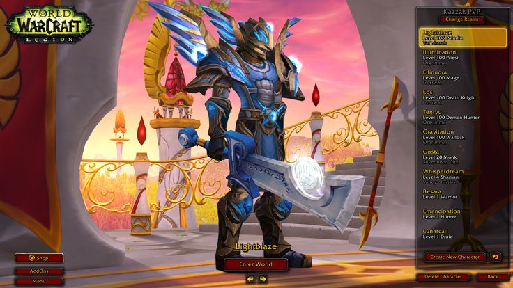The Holy Warrior Transmog Set Is Now Truly Perfected #worldofwarcraft #blizzard #Hearthstone #wow #Warcraft #BlizzardCS #gaming