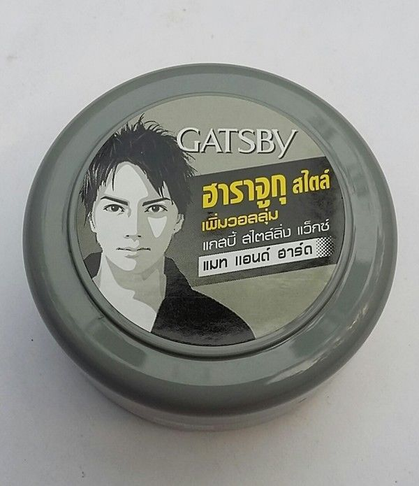 Gatsby hair wax mat & hard Japan Harajuku style grey color 75g. #Gatsby