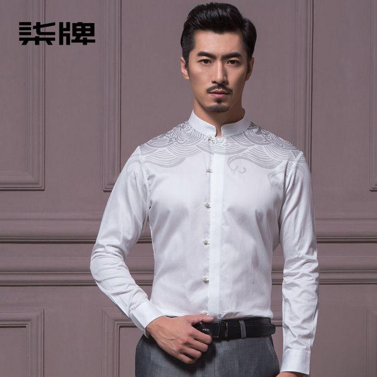 Modern Mandarin Collar Frog Button Non-Iron Shirt - Chinese Shirts & Blouses - Men