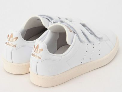 adidas originals stan smith beige