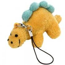 yellow dino keychain
