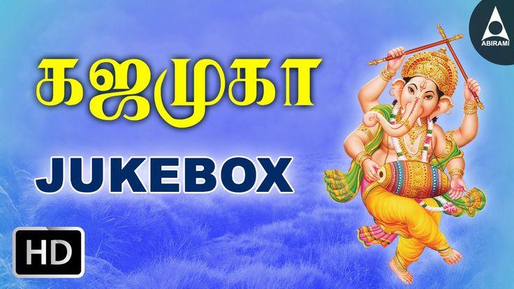 Gajamuga - Songs of Ganesha - Songs of Ganapathy - Lord Ganesha Songs - Ganapathi Bapa Moriya - KJ Yesudas - SP Balasubramanian - Ganesha Songs - Shankar Mahadevan - Ganesh Bhajans - Ganesh Aarti - Ganesh mantra - Jai Ganesh - Ganesh Mantra - Sri Ganesh Chalisa - Ganesh Chaturthi