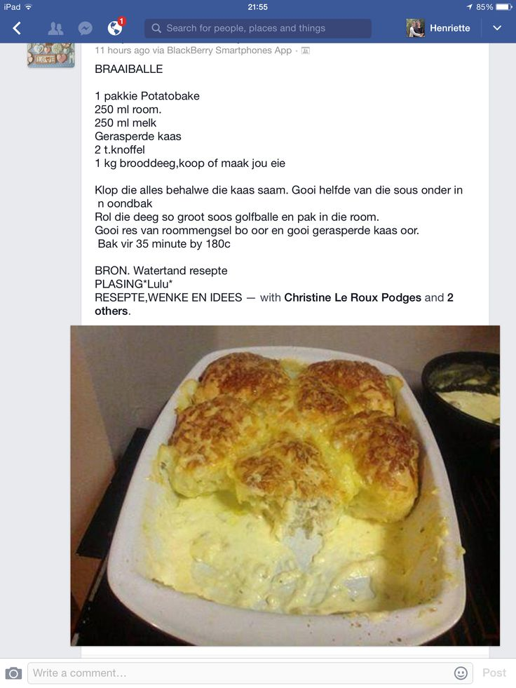 Braaiballe- its lke ths avoury version of the soetbrood i have in my inbox somewhere, yumyumyummo- OMG different cheeses!- CHEESUS