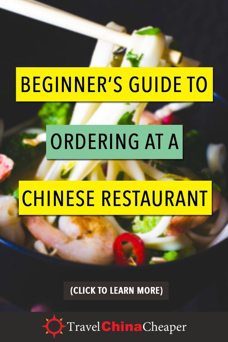 China Is A Culture Based On Its Cuisine Prior To Your Trip Try To Research More On Chinese Food As Eating Should Be A C China Travel China Travel Guide China