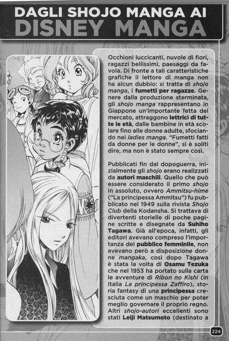 W.i.t.c.h. manga Ita vol. 2_67