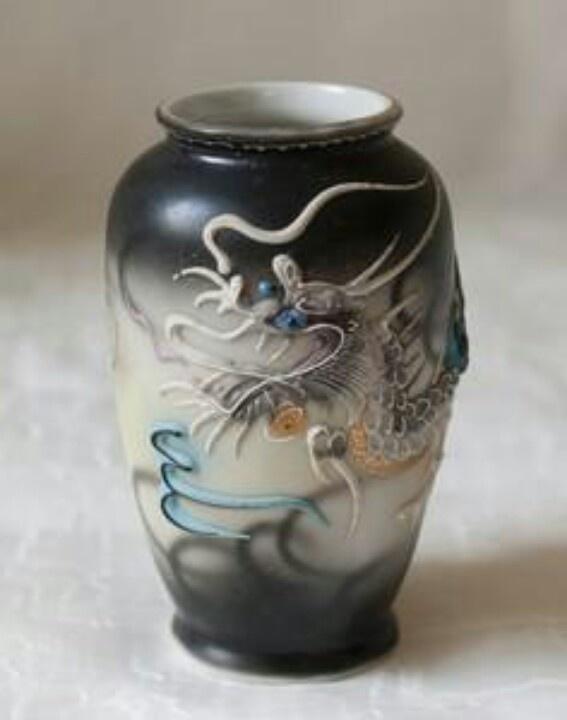 Mini Dragonware Vase Dragonware Pinterest Vase And Minis