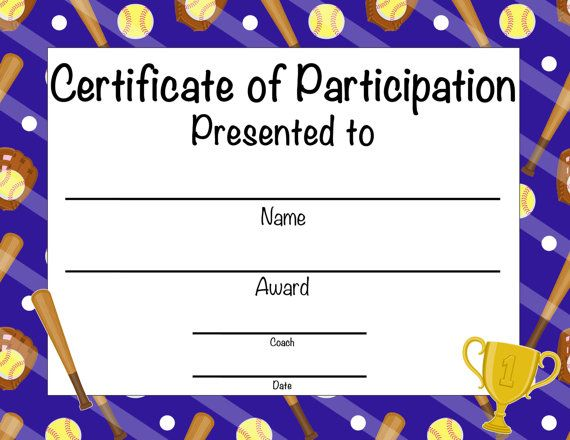 free softball certificates to print