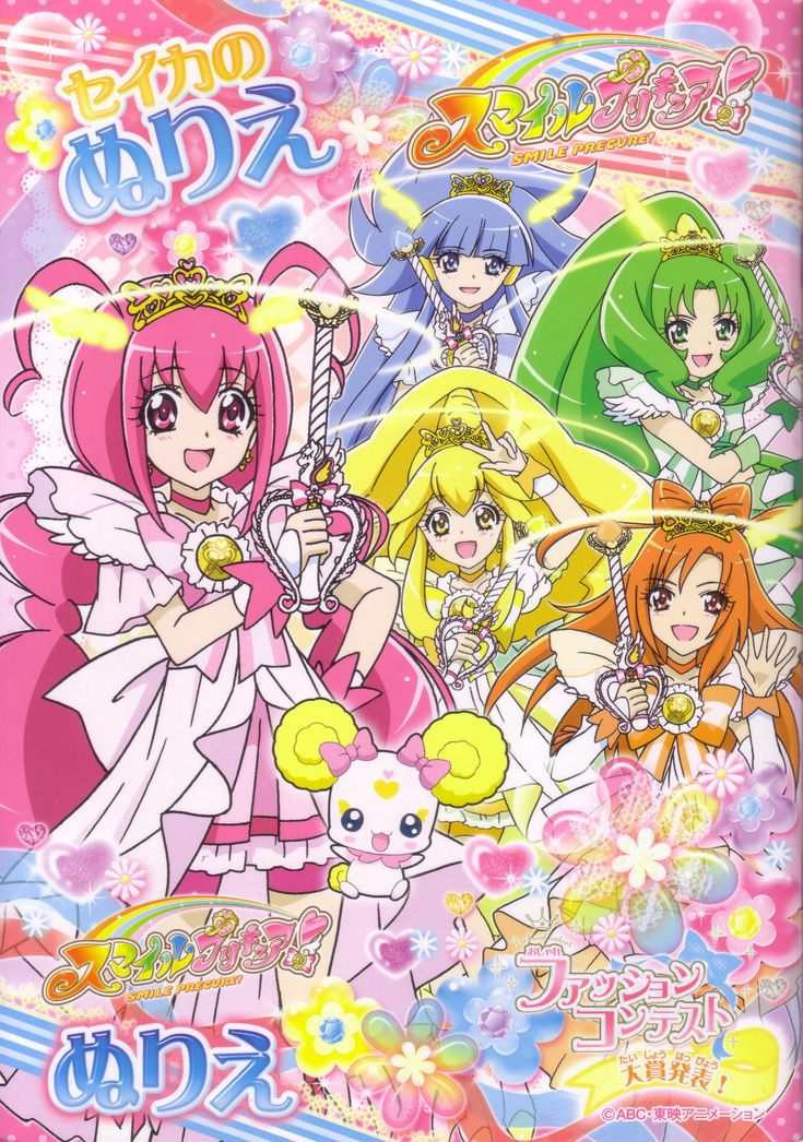 Pinterest Smile pretty cure, Magical girl anime