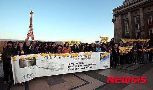 "Ferry coréen ce n'est pas un accident c'est un crime d'Etat   ■<#세월호_프랑스> → ""<세월호> 참사, 이것은 사고가 아닙니다. 이것은 [#학살]입니다"""