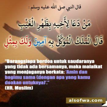 doakanlah saudaramu...