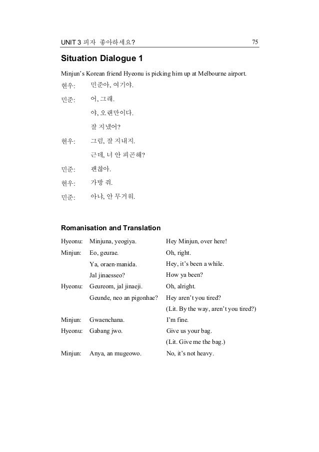My korean 01 (2nd edition)