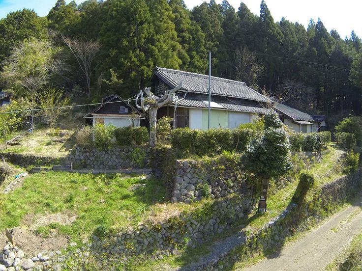The museum-mori in the mountains.in Mori,Shizuoka prefecture,Japan.