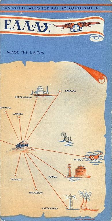 ΕΛΛ.Α.Σ (Ελληνικαί Αεροπορικαί Συγκοινωνίαι) Timetable, October 25, 1948