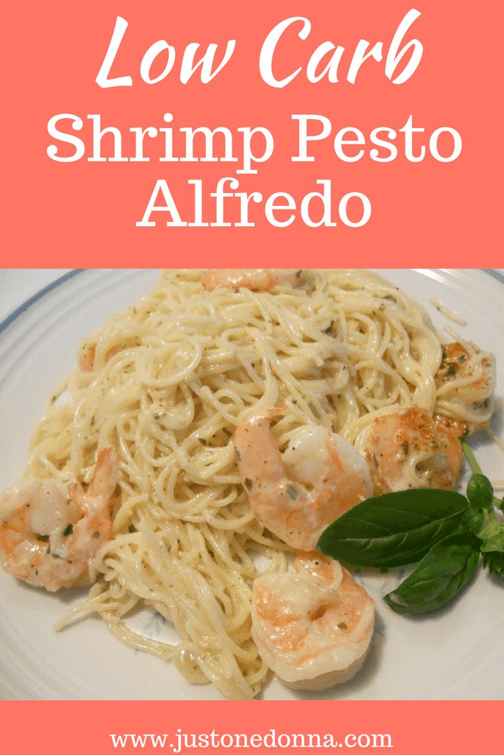 Pesto Shrimp Alfredo is a decadent, low carb, dinner option perfect for when you want a special dinner. Use spiralized vegetables for the low carb option. #lowcarbdinner #shrimpalfredo