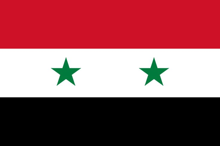 The flag of Syria was officially adopted on May 29, 1980. Syria's flag, inspired by the French Tricolore, uses the Pan-Arab colors of green, red, white and black. The two stars - depending on the point-of-view - either represent Syria and Egypt, or Syria and Iraq.