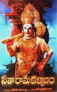 Seetharamula kalyanam 1961 film.jpg
