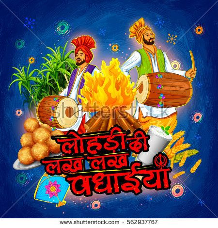 illustration of background for Punjabi festival with message in Hindi Lohri ki lakh lakh vadhaiyan meaning Happy wishes for Lohri