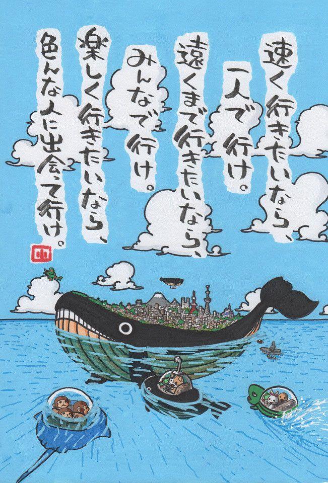 偶然の誘惑|ヤポンスキー こばやし画伯オフィシャルブログ「ヤポンスキーこばやし画伯のお絵描き日記」Powered by Ameba
