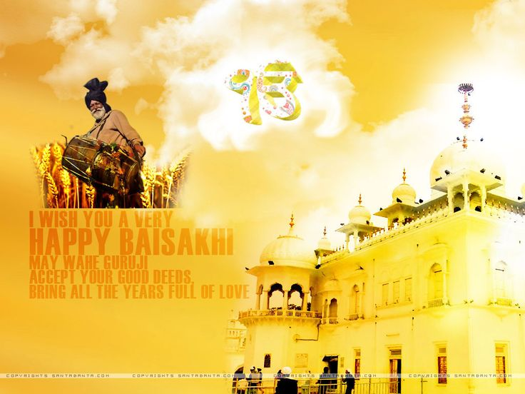Happy Baisakhi Wallpapers & Images Free Download
