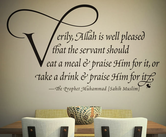 Islamic wall art islam pinterest for Dining room in arabic