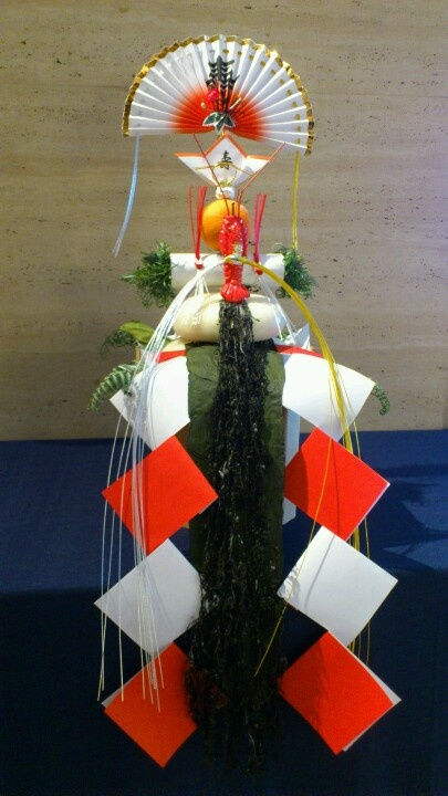 Kagami mochi - Tradtional Japanese New Year decoration usually displayed inside the house in the kamidana