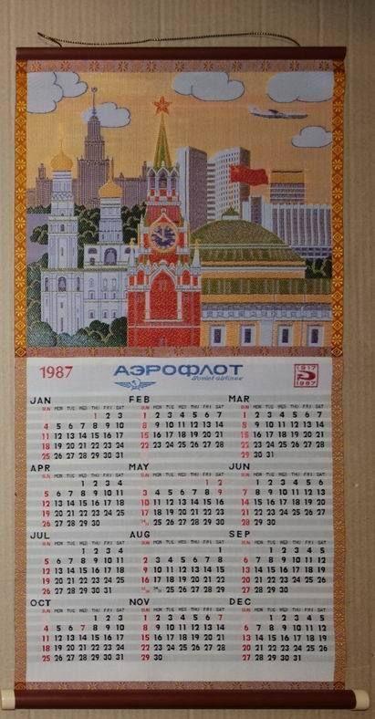 USSR soviet AIRLINEs AEROFLOT POSTER banner calendar old air plane Russia