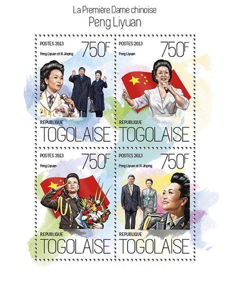 TG 13813 a – First Lady Peng Liyuan Chinese, (Peng Liyuan and Xi Jinping).
