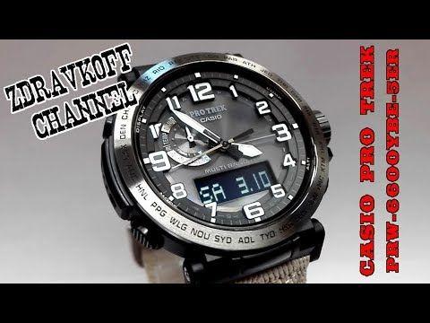 New Casio Pro Trek PRW-6600YBE-5 Wave ceptor Tough solar watch video 2018