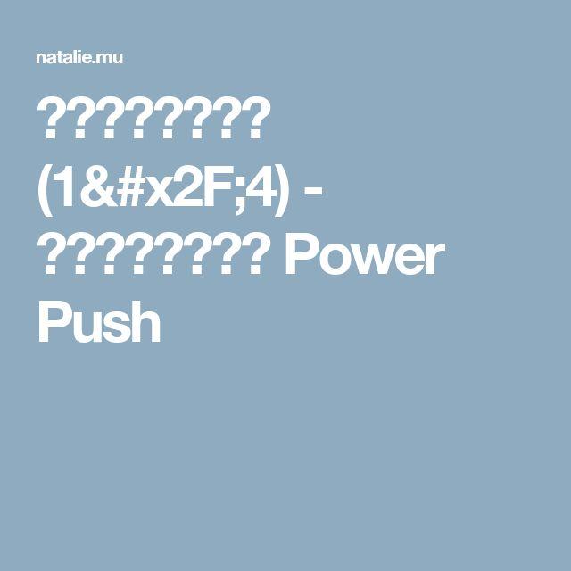 森薫「乙嫁語り」 (1/4) - コミックナタリー Power Push