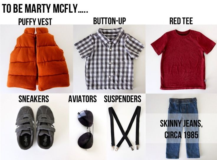 Marty mc fly costume!!