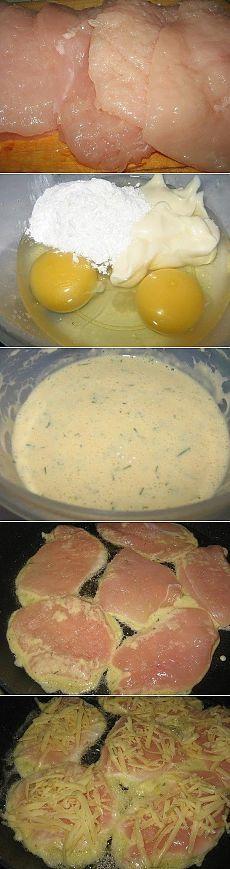 Как приготовить куриные отбивные в кляре с сыром. - рецепт, ингридиенты и фотографии