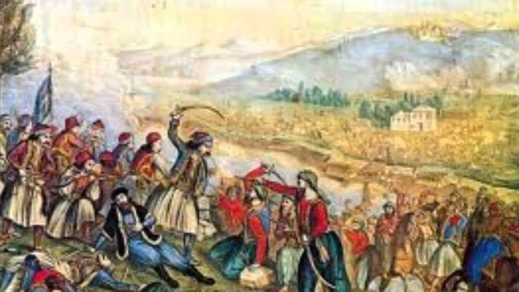 Χαρά που το 'χουν τα βουνά - Τσάμικο Πελοποννήσου (25η Μαρτίου 1821)