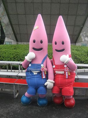 Noppon Brothers, mascots of Tokyo Tower
