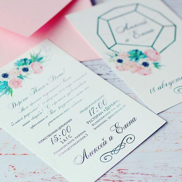 этой приглашения на свадьбу москва инстаграм предварительные работы, которые