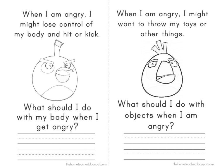 Anger Management - Elementary School - Don't Be An Angry Bird: FREE Printables