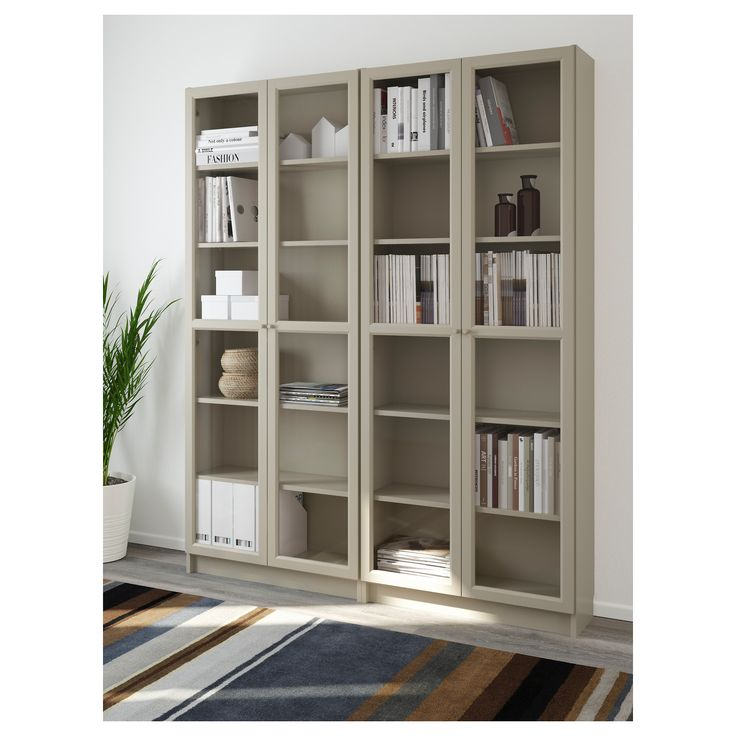 ikea billy bookcase beige products pinterest. Black Bedroom Furniture Sets. Home Design Ideas