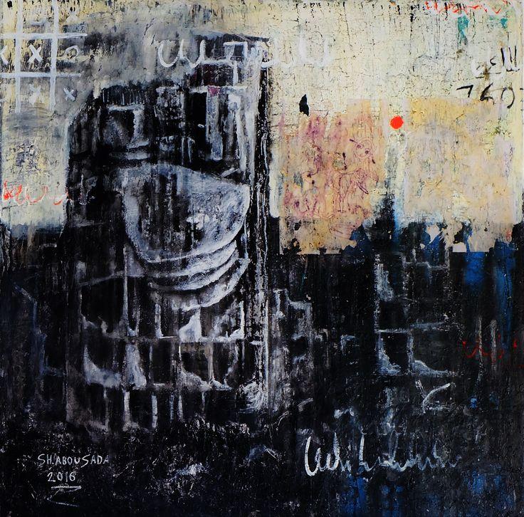 Homs حمص Mixed media on canvas 100 x 100 cm 2016